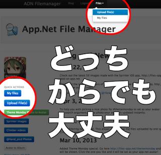 スクリーンショット(2013-07-30 10.56.40).png
