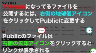 スクリーンショット(2013-07-30 11.08.08).png