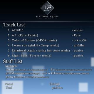 スクリーンショット(2013-08-12 1.14.38).png